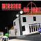 Mission-R4-June