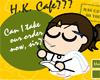 H-K--Cafe