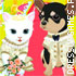 Animal-Wedding-Dress-Up